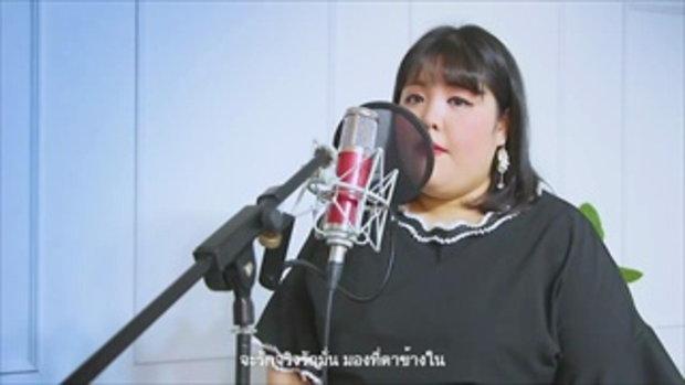 """""""ยาง ซูบิน"""" เน็ตไอดอลสายกิน โชว์ลูกคอเพลงละครดัง """"บุพเพสันนิวาส"""""""