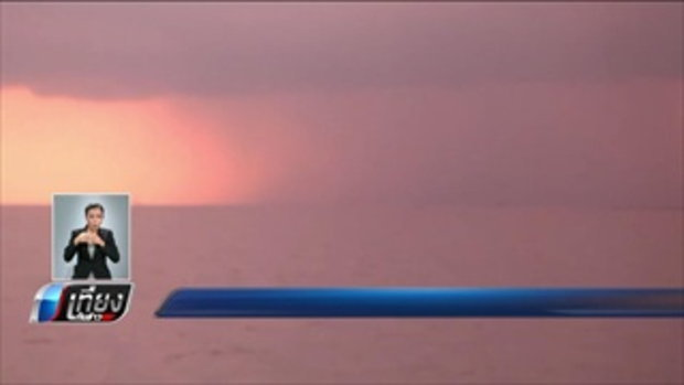 ระทึก พายุงวงช้างกลางทะเล จ.สตูล - เที่ยงทันข่าว