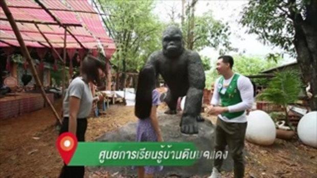 ตลาดเด็ดประเทศไทย | EP.28 | จ.ลพบุรี | 14 พ.ค. 61