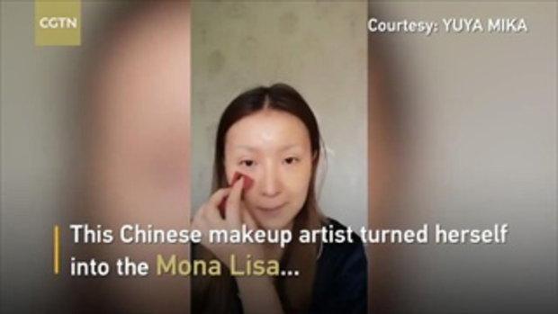 เหมือนมาก...สาวจีนแต่งหน้า แปลงโฉมเป็นโมนาลิซา