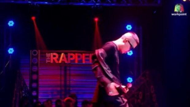 8 บาร์หนีตาย - THE RAPPER