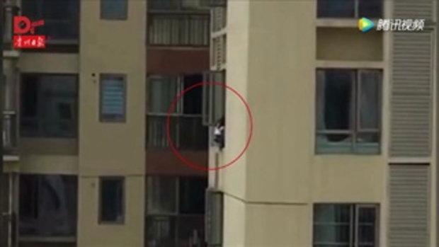 เด็กหญิงปีนเล่นนอกหน้าต่างตึกชั้น 43 ตัวห้อยกลางอากาศสุดหวาดเสียว