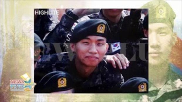 แดซอง BIGBANG ถูกนำตัวส่งโรงพยาบาลระหว่างเกณฑ์ทหาร