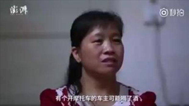 สามชีวิตร่วมชายคา...หญิงจีนกับสามีใหม่ ช่วยกันดูแลสามีเก่า ป่วยอัมพาต