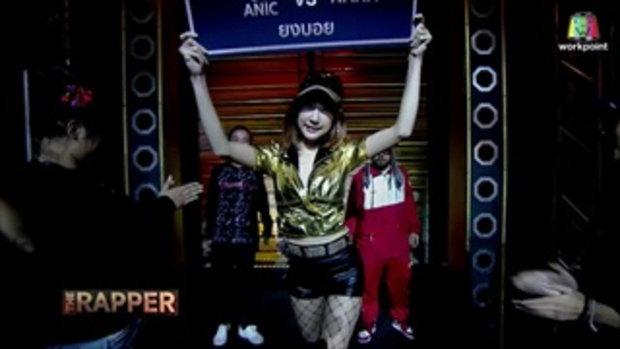 OG ANIC vs NANA vs ยงบอย | THE RAPPER