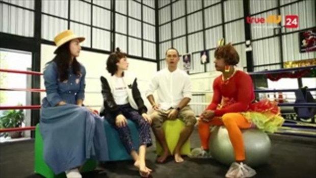 ซุปตาร์พาทัวร์ 2018 -สมจิตร จงจอหอ [ Full Episode 04 Official by True4U ]