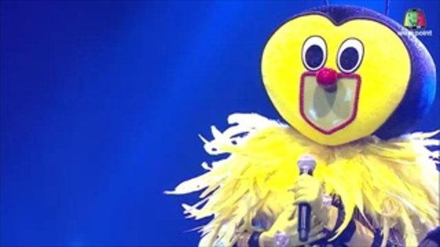 คิดถึง หน้ากากผึ้ง - THE MASK SINGER 4