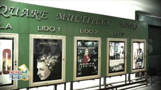 ภาพบรรยากาศ ปิดตำนานกว่าครึ่งทศวรรษ โรงหนังลิโด้