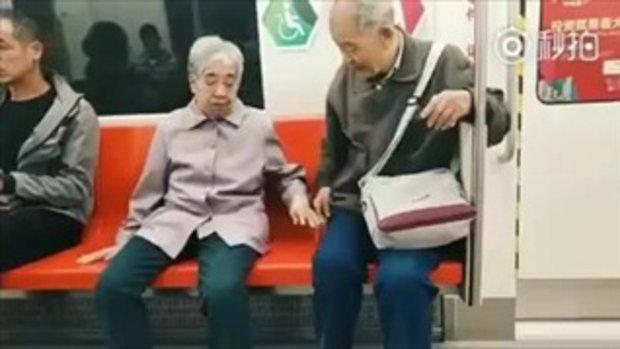 คู่รักสูงวัย จูงมือกันขึ้นรถไฟฟ้าใต้ดิน แต่แล้วคุณตา ก็ทำในสิ่งที่ดูแล้วจะต้องอมยิ้ม