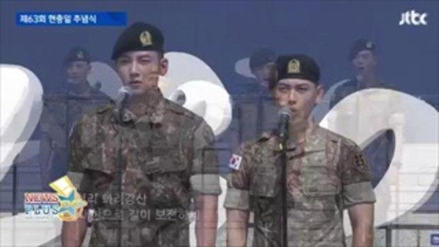 จูวอน อิมชีวาน จีชางอุค คังฮานึล ร่วมร้องเพลงชาติวันรำลึกวีรชนแห่งชาติเกาหลี
