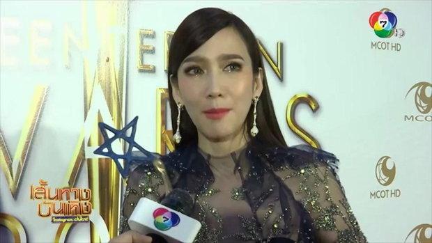 สุดปัง! อั้ม พัชราภา ขึ้นรับรางวัลนักแสดงหญิงแห่งปี เวทีไนน์เอ็นเตอร์เทน อวอร์ด 2018