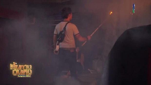 เบื้องหลัง แบงค์ ช่วย มุกดา จากกองเพลิง ในละครพันธกานต์รัก