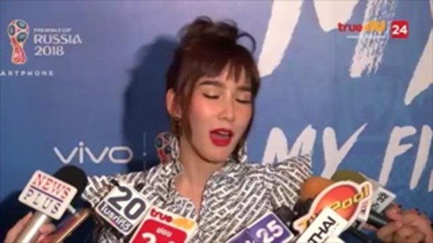 """Smart News บันเทิง -""""อั้ม พัชราภา"""" ปลื้ม ทำบุญแจกทาน 1,000 ชุด รับ เปลี่ยนลุคใหม่กลัวแฟนคลับเบื่อ !!"""