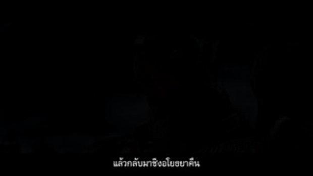ตัวอย่างภาพยนตร์ ครุฑ มหายุทธ หิมพานต์