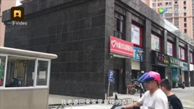 หญิงจีนทั้งเจ็บทั้งงง ฝ้าเพดานลิฟต์ร่วงใส่หัวแตก เย็บถึง 5 เข็ม