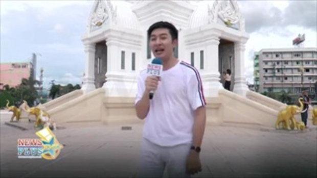 ท่องเที่ยววิถีไทย สุราษฎร์ธานี เมื่องคนดีเที่ยวได้ทั้งปี