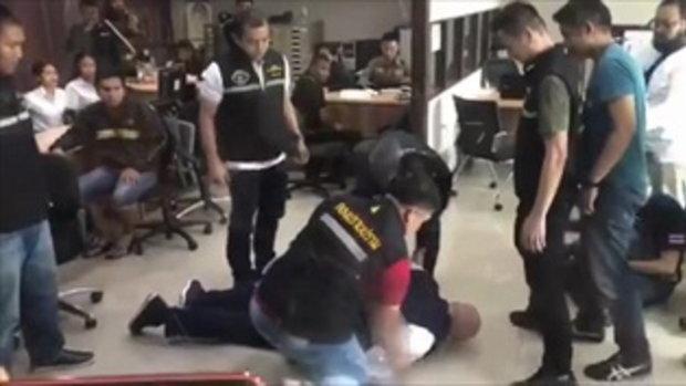 คลิปนาทีตำรวจบุกตะครุบ
