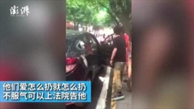 หนุ่มจีนโชว์กร่างใส่พนักงานกวาดขยะ หลังแฟนสาวทิ้งขยะลงถนน