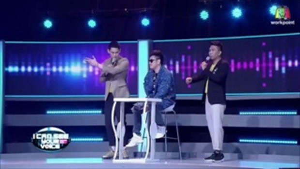 I Can See Your Voice -TH - EP.122 - 3/6 - ปู่จ๋านลองไมค์ - 20 มิ.ย. 61