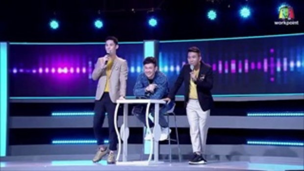 I Can See Your Voice -TH - EP.122 - 5/6 - ปู่จ๋านลองไมค์ - 20 มิ.ย. 61
