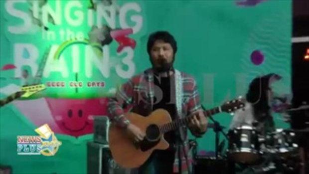 ทอย โชว์พลังเสียง แถลงข่าวคอนเสิร์ต Singing in Rain 3