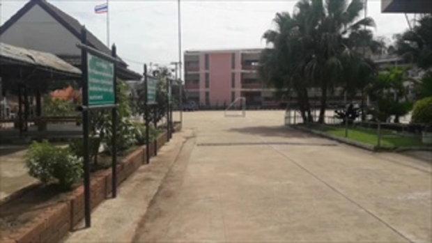 รอง ผอ.โรงเรียนชี้แจง ดราม่าติดป้ายทวงค่าเทอมเด็กนักเรียน