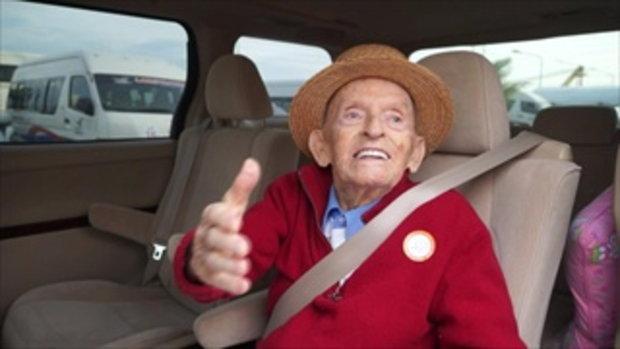 ตาชาวสวิสฯวัย 99 ปี เดินทางมาตามหาภรรยาชาวไทยที่เกาะพะงัน