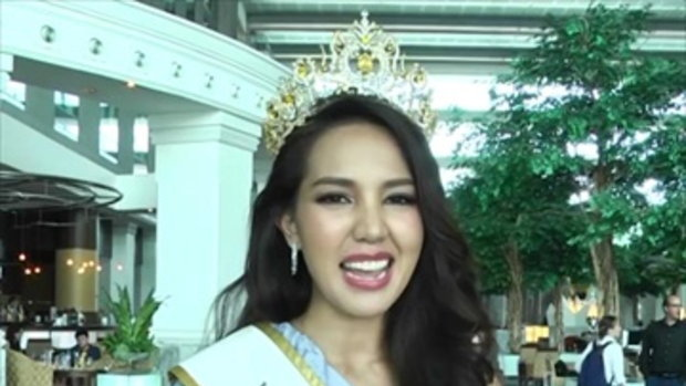 ก่อนบอลเตะ - Miss Grand Thailand 2018 จะชวนทีมชาติอะไรมาเที่ยวประเทศไทย