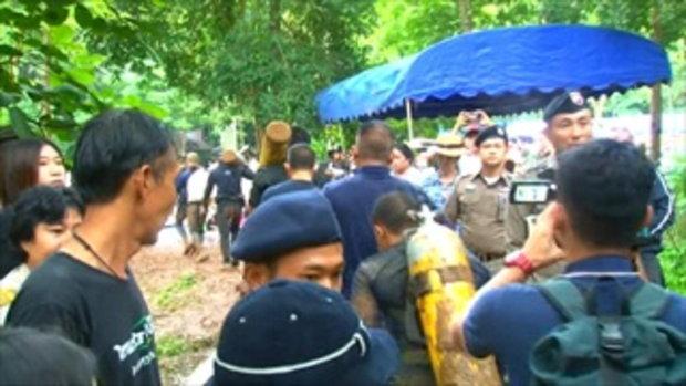 หน่วยซีลปูพรมค้นหา13ชีวิตหายในถ้ำหลวงฯ- ยังไม่พบ