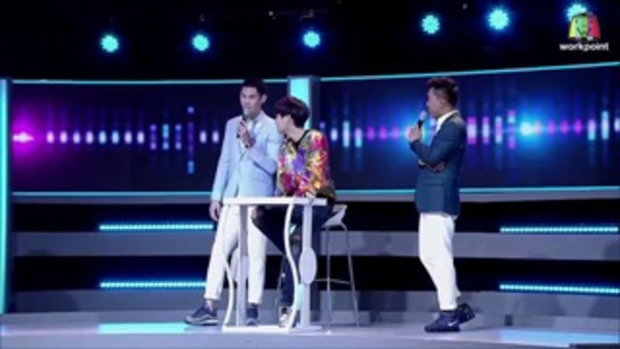 I Can See Your Voice -TH - EP.123 - 3/6 - The TOYS - 27 มิ.ย. 61