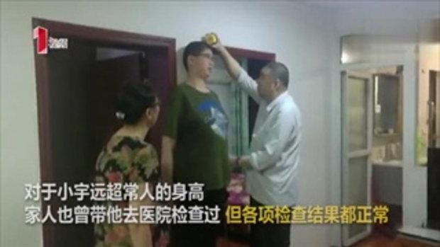 2.06 เมตร! เด็กชายจีนวัย 11 ปี ว่าที่วัยรุ่นที่สูงที่สุดในโลก
