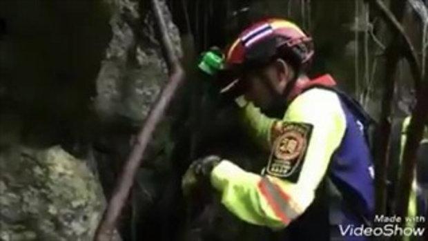 เจ้าหน้าที่ชุดค้นหา โรยตัว ลงค้น จุดที่เป็นปล่องถ้ำ ที่ผาหมี ขอให้ช่องทางที่พบนี้