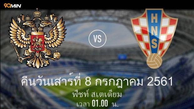 Russia Vs Croatia Th