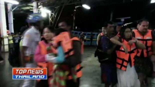 คืบหน้า ค้นหาผู้สูญหายจากสถานการณ์เรือฟินิกซ์ล่ม จังหวัดภูเก็ต