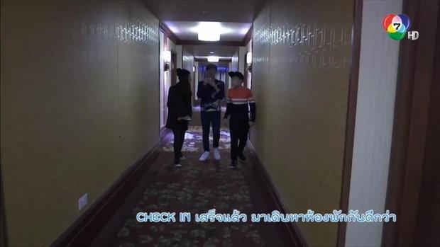 ดิสนีย์คลับ | Disney Explorers Lodge | Ch7HD
