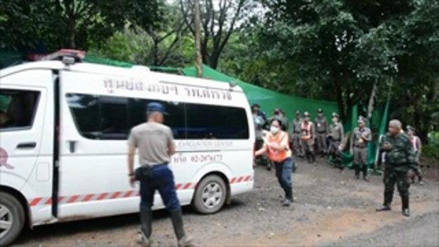 ปฏิบัติการช่วยเหลือทีมหมูป่า 4 คนแรก ออกจากถ้ำหลวงได้สำเร็จ