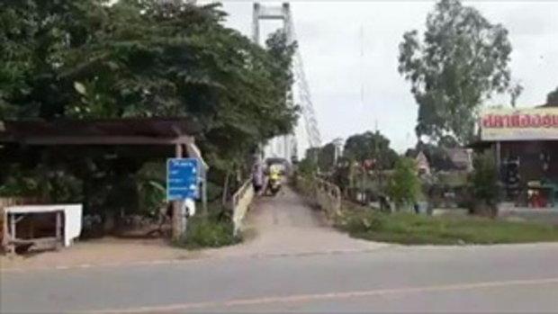 ด่ายับ! สะพานแคบ ป้ายก็มี รถเก๋งก็ยังขึ้นไปจนได้ สะพานสลิงบางพยอม