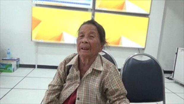 แม่เฒ่าวัย77 ทำเงินใช้หนี้ ธกส ตกในตลาด วงจรปิดจับภาพผู้ต้องสงสัยชัดเจน