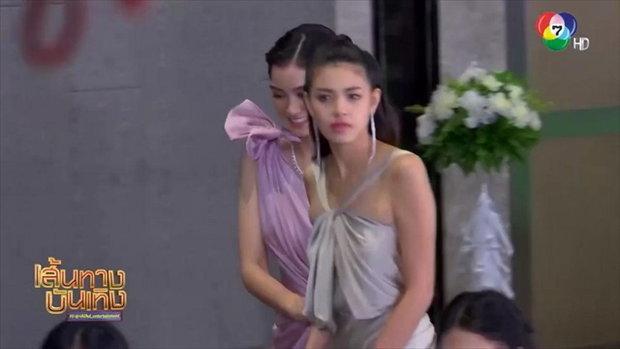 ดอกหญ้าในพายุ : คืนนี้! แคท ซอนญ่า เผยโฉมในชุดราตรี สวยตะลึงกันทั้งงานแต่ง ธันวา-กุ๊กกิ๊ก