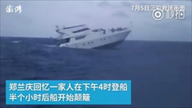 ครอบครัวชาวจีนยกบ้านเที่ยวภูเก็ต 5 คน รอดชีวิตจากเหตุเรือล่มแค่คนเดียว