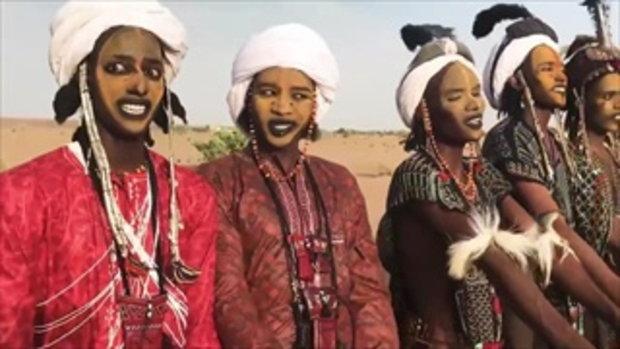 ฉีกกฎการเลือกคู่ เมื่อชนเผ่าแอฟริกา ใช้เพียง ฟันกับ ตาขาว ในการหาเมีย