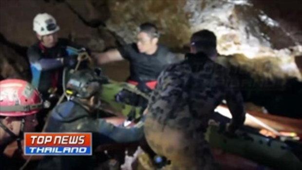 เผยคลิปการปฎิบัติหน้าที่ของหน่วยซีล ช่วยทีมหมูป่าออกถ้ำหลวง