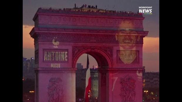 ชาวฝรั่งเศสดีใจขนาดไหนได้แชมป์โลกสมัยที่ 2