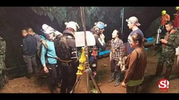 ยิ่งกว่าบุพเพฯ ริค สแตนตัน นักดำน้ำฮีโร่ พบรักพยาบาลสาวไทย ก่อนทำงานเคียงข้างกันที่ถ้ำหลวง