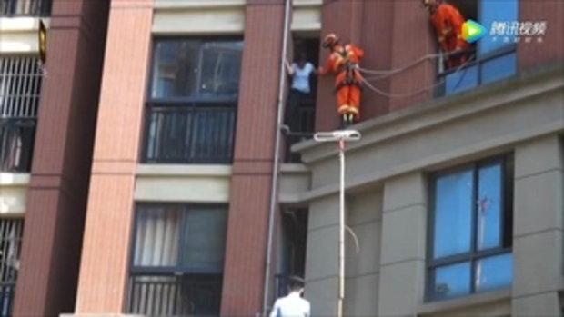 หญิงจีนลืมกุญแจ ปีนตึกมือเปล่าหวังกลับไปเอา สุดท้ายติดอยู่ชั้น 4