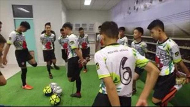ทีมหมูป่า ลงซ้อมฟุตบอลกับ พี่ซีล