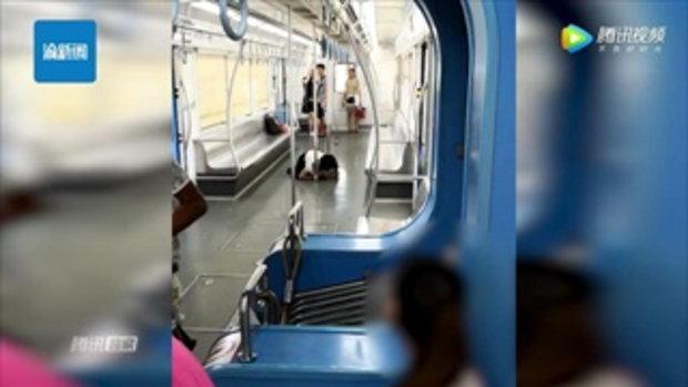 หญิงจีนคลั่ง ไล่กัดคนเลือดอาบ-แก้ผ้าล่อนจ้อนในรถไฟใต้ดิน หลังทะเลาะกับสามี