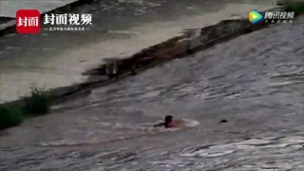 นาทีชีวิต ตำรวจจีนโดดลงแม่น้ำไหลเชี่ยว ช่วยเด็กชายจมน้ำรอดหวุดหวิด