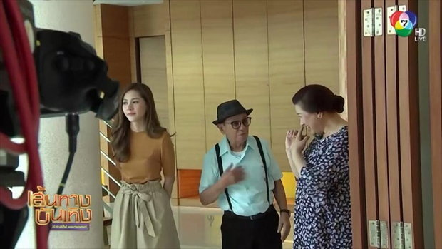เกรซ ขัดจังหวะรักของ บิ๊ก-อ้อม ในละคร รักปรุงรส