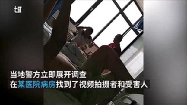 ชาวเน็ตวิจารณ์หนัก ชายด่าทอ-ตบตีพ่อ ทั้งที่ป่วยนอนอยู่โรงพยาบาล